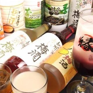 45種類のお酒をお楽しみいただけます!