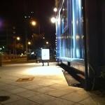 shot bar 7peace - 神山町の交差点・東側の歩道を北に上がると、右手に見えます。