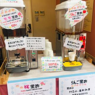道の駅いぶすき彩花菜館 - ドリンク写真: