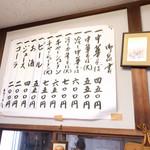 松屋 - 2019年10月メニュー