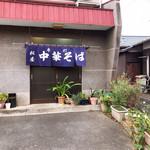松屋 - 松屋 店舗