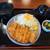 とん八 - 料理写真:とん八ランチ