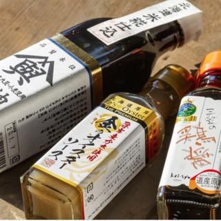 """それぞれの餃子に合った、こだわりの""""北海道産""""調味料"""