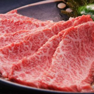 肉問屋直営☆豊富に取りそろえたメニューでお楽しみください♪