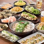 えこひいき - 博多もつ鍋宴会