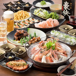 えこひいき - 豪華!!海鮮鍋宴会