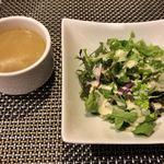 carnegico - サラダとスープ