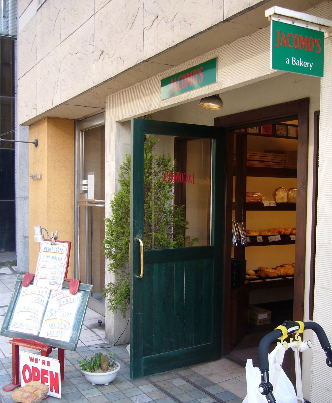 JACOMO'S a Bakery