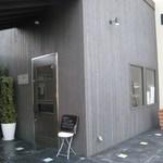リモンチェロ - 入口