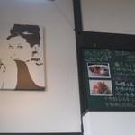 リモンチェロ - 店内