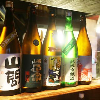 20種類以上の日本酒