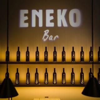 バスクの白ワイン「チャコリ」を存分に楽しめるピンチョスバー