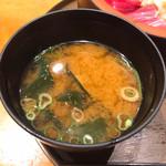 鵜舟 - 味噌汁