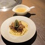 松阪牛 焼肉のGANSAN - ボロネーゼとスープ