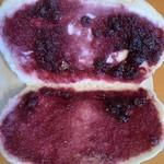 吉田パン - ブルーベリークリームチーズ