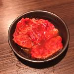 焼肉処 彩 - ハラミ・小