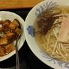 中華料理 龍月