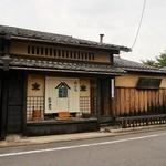 綾綺殿 - 山中油店