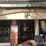 ラ セゾン ド フランセ -