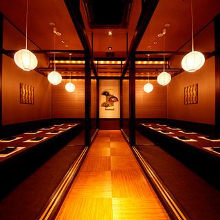 ◆完全個室完備◆プライベートなひと時にピッタリな個室あります