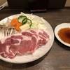 お好焼 こまや - 料理写真:豚ロース 980円