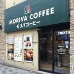 モリバコーヒー - 店舗外観