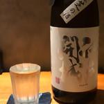 酒と炭焼 おかげさん - 江戸城開場