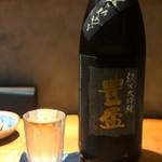 酒と炭焼 おかげさん - 豊盃、山田穂