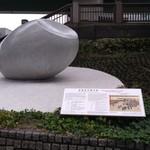 Haifan - 米騒動の碑