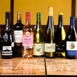 グランカルロス96 - ドリンク写真:肉・餃子と相性抜群の、世界各国から選りすぐるワイン