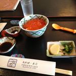 魚料理・寿司 二反田 -