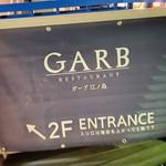 GARB -