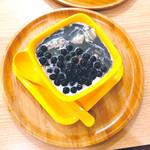 鼎雲茶倉 -