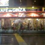 118264443 - cafe de ginza