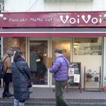 パンケーキママカフェ VoiVoi - 13時、待っている人々