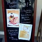 パンケーキママカフェ VoiVoi - 外の看板