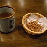 11827532 - お茶とお通し(?)