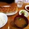 餃子屋 栢山店 - 料理写真: