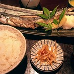輪 - 秋刀魚塩焼定食