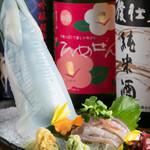天ぷら海鮮 五福 - 真イカ