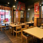 天ぷら海鮮 五福 - テーブル_1F