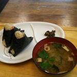 オコメカフェ 森のたんぼ - おにぎりと味噌汁