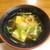 観光荘 - 料理写真:秋のお楽しみ?芋の子汁♪