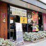 118285524 - 情熱うどん讃州 新大阪店さん