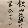 日本料理 いらか - ドリンク写真: