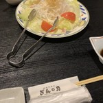 ぎんの月 - サラダ