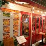 トムボーイカフェ - 店舗外観