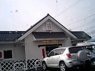無添くら寿司 伊勢崎店