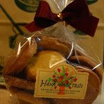 ブランシュ・ネージュ - かぼちゃのクッキー
