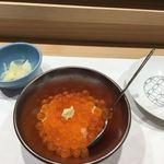 川口 鮨 さいとう - ⒑いくら丼